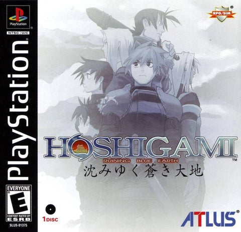 Hoshigami: Ruining Blue Earth - PlayStation