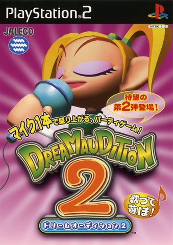 Dream Audition 2 - PlayStation 2 (Japan)