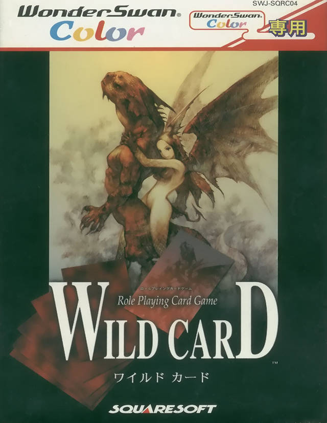 Wild Card - WonderSwan Color (Japan)
