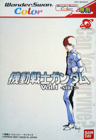 Kidou Senshi Gundam Vol. 1 SIDE7 - WonderSwan Color (Japan)