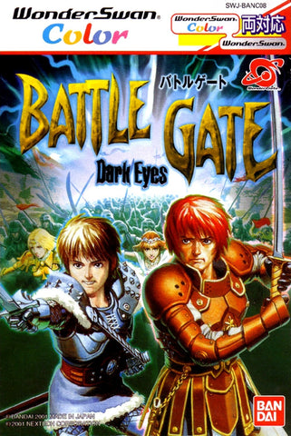 Dark Eyes: BattleGate - WonderSwan Color (Japan)