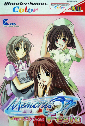 Memories Off Festa - WonderSwan Color (Japan)