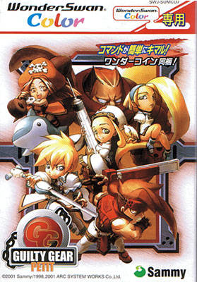 Guilty Gear Petit - WonderSwan Color (Japan)