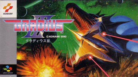 Gradius III - Super Famicom (Japan) [USED]