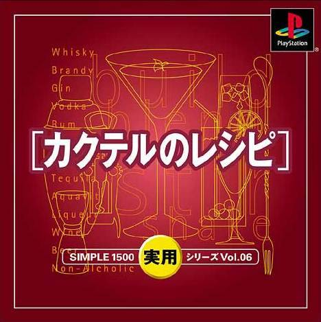 Cocktail no Recipe (Simple 1500 Jitsuyou Series Vol. 06) - PlayStation (Japan)