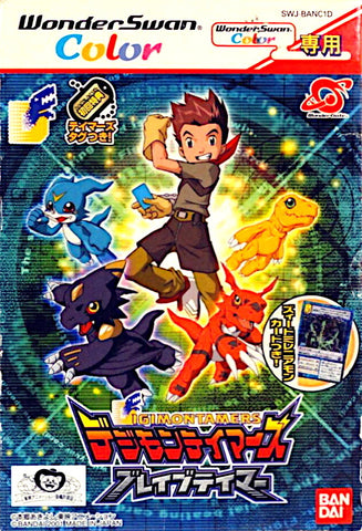 Digimon Tamers: Brave Tamer - WonderSwan Color (Japan)