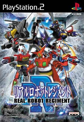 Real Robot Regiment - PlayStation 2 (Japan)