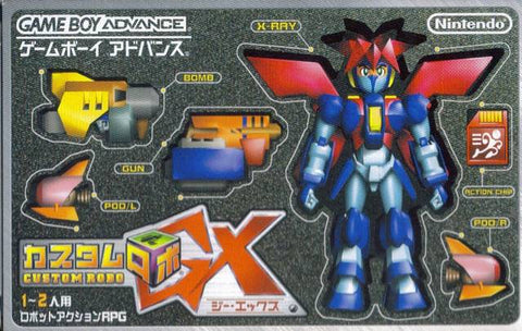 Custom Robo GX - Game Boy Advance (Fighting, 2002, JP )