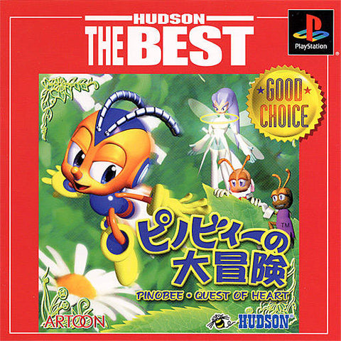 Pinobee no Daibouken (Hudson the Best) - PlayStation (Japan)
