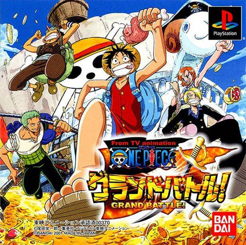 From TV Animation: One Piece Grand Battle! - PlayStation (Japan)