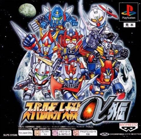 Super Robot Taisen Alpha Gaiden (PSOne Books) - PlayStation (Japan)