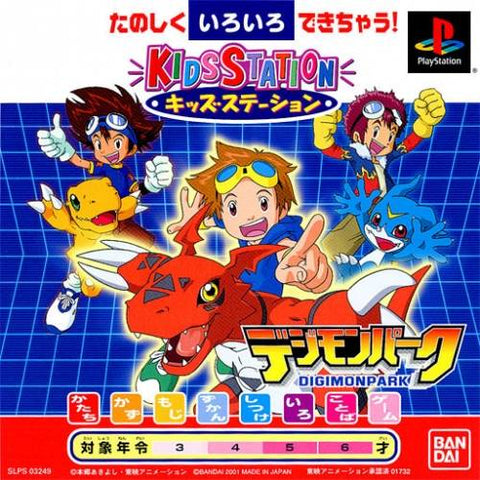 Kids Station: Digimon Park - PlayStation (Japan)