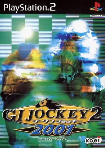 G1 Jockey 2 2001 - PlayStation 2 (Japan)