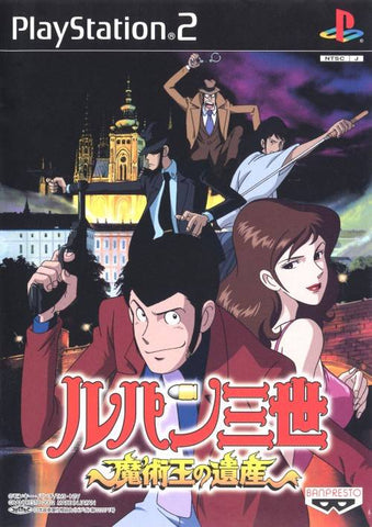 Lupin III: Majutsu-Ou no Isan - PlayStation 2 (Japan)