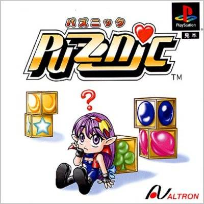 Puzznic - PlayStation (Japan)