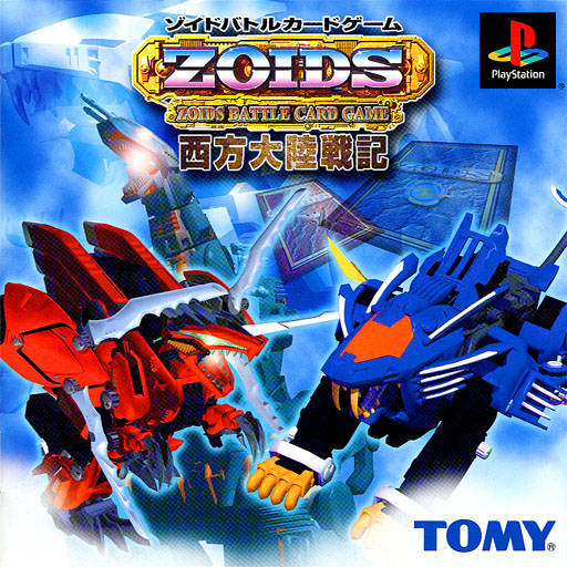 Zoids Battle Card Game: Seihou Tairiku Senki - PlayStation (Japan)