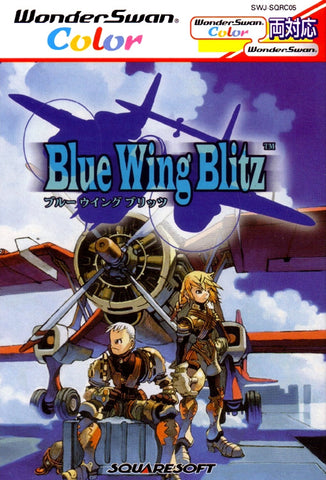 Blue Wing Blitz - WonderSwan Color (Japan)
