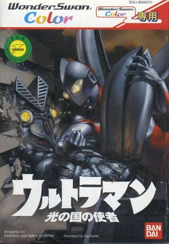 Ultraman: Hikari no Kuni no Shisha - WonderSwan Color (Japan)