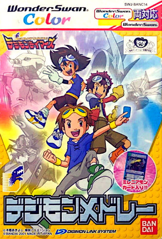 Digimon Tamers: Digimon Medley - WonderSwan Color (Japan)