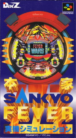 Honke Sankyo Fever Jikki Simulation - Super Famicom (Japan) [USED]