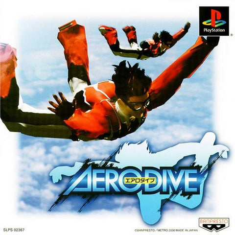 Aero Dive - PlayStation (Japan)