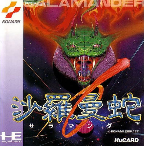 Salamander - TurboGrafx-16 (Japan)