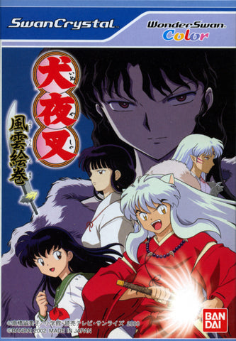 Inuyasha: Fuuun Emaki - WonderSwan Color (Japan)