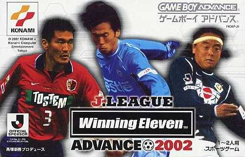 J.League Winning Eleven Advance 2002 - Game Boy Advance (Sports, 2002, JP )