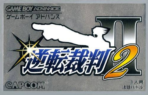 Gyakuten Saiban 2 - Game Boy Advance (Visual Novel, 2002, JP )