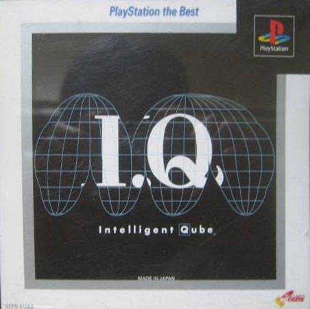 I.Q.: Intelligent Qube ( Best )- PlayStation (Japan)