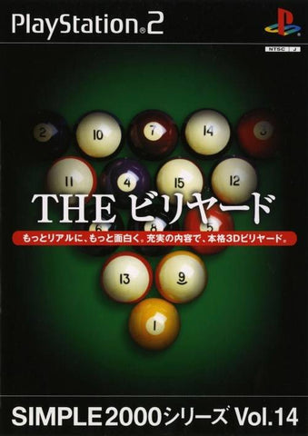 Simple 2000 Series Vol. 14: The Billiard - PlayStation 2 (Japan)