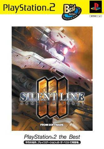 Armored Core 3: Silent Line (PlayStation 2 the Best) - PlayStation 2 (Japan)