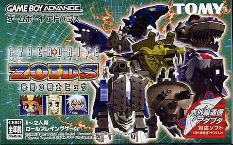 Cyber Drive Zoids: Hatakedamono no Senshi Hugh - Game Boy Advance (RPG, 2003, JP )