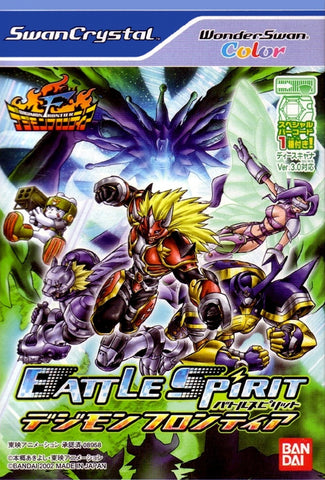 Battle Spirit: Digimon Frontier - WonderSwan Color (Japan)