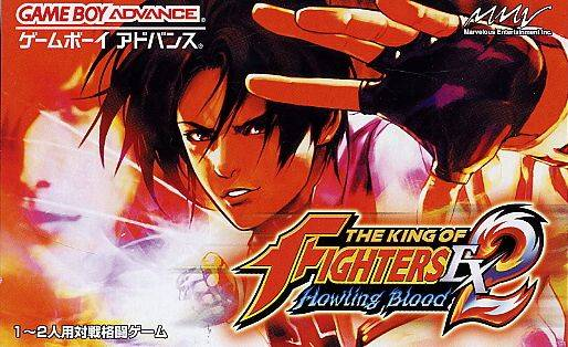 The King of Fighters EX2: Howling Blood - Game Boy Advance (Fighting, 2003, JP )