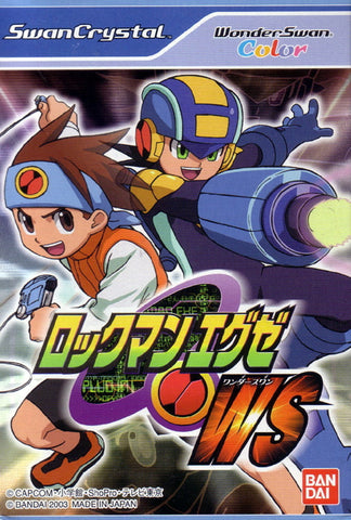 RockMan EXE WS - WonderSwan Color (Japan)
