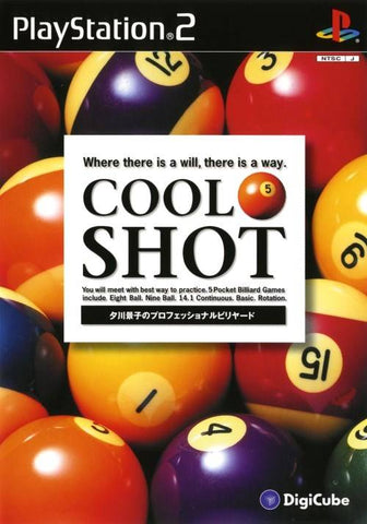 Cool Shot - PlayStation 2 (Japan)