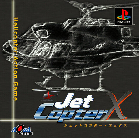 Jet Copter X - PlayStation (Japan)