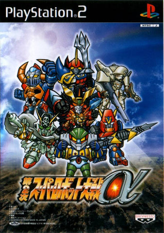 Dai-2-Ji Super Robot Taisen Alpha - PlayStation 2 (Japan)