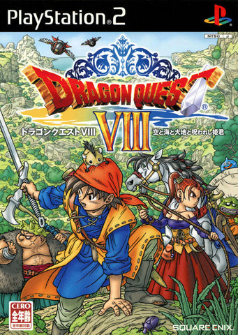 Dragon Quest VIII: Sora to Umi to Daichi to Norowareshi Himegimi - PlayStation 2 (Japan)