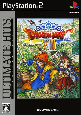 Dragon Quest VIII: Sora to Umi to Daichi to Norowareshi Himegimi (Ultimate Hits) - PlayStation 2 (Japan)
