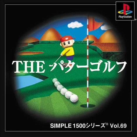 Simple 1500 Series Vol. 69: The Putter Golf - PlayStation (Japan)