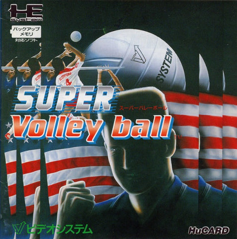 Super Volleyball - TurboGrafx-16 (Japan)
