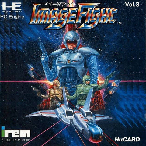 Image Fight - TurboGrafx-16 (Japan)