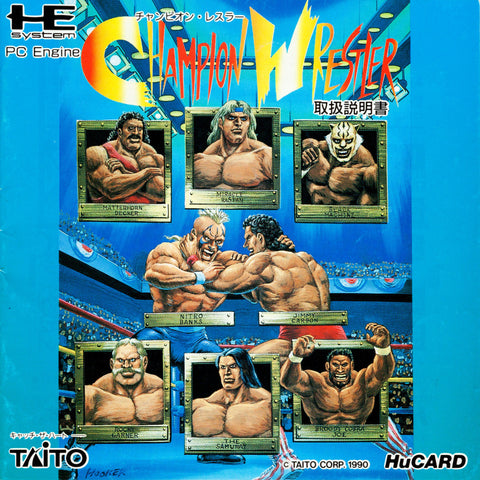 Champion Wrestler - TurboGrafx-16 (Japan)