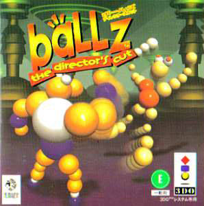 Ballz: The Director's Cut - 3DO (Japan)
