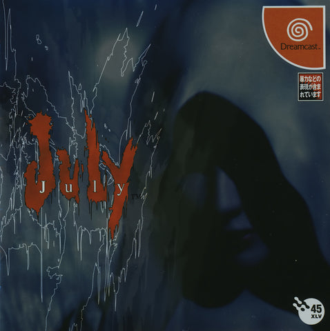 July - SEGA Dreamcast (AVG, 1998) [USED]