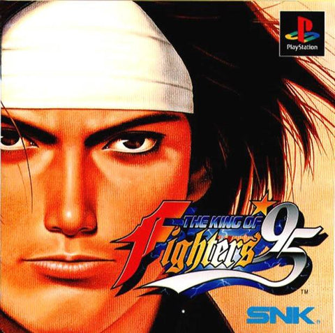 The King of Fighters '95 - PlayStation (Japan)