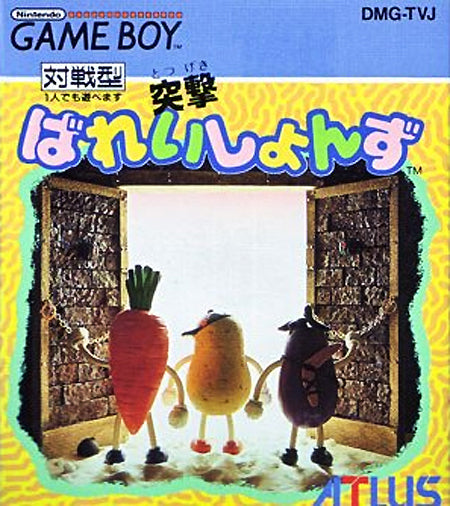Spud's Adventure - Game Boy (Action & Adv, 1991, JP )