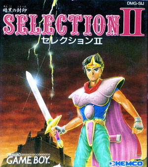 Sword of Hope II - Game Boy (RPG, 1992, JP )